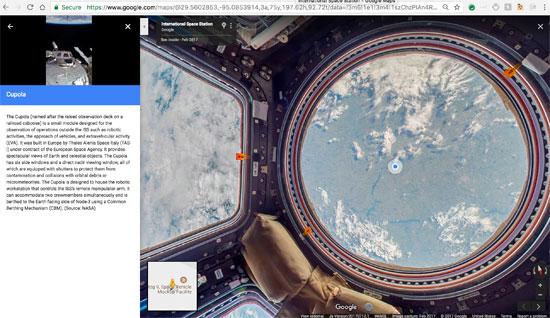 جوجل تنشر خدمة أول مجموعة صور من الفضاء تسمح باستكشاف محطة فضاء افتراضيا (2)