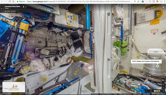 جوجل تنشر خدمة أول مجموعة صور من الفضاء تسمح باستكشاف محطة فضاء افتراضيا (9)