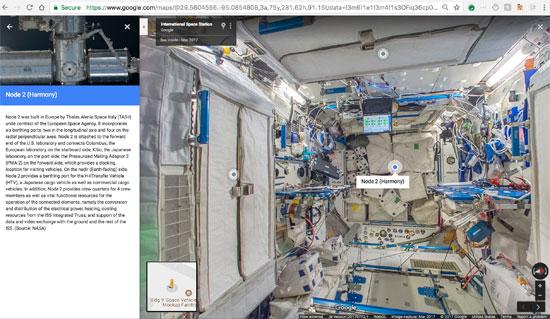 جوجل تنشر خدمة أول مجموعة صور من الفضاء تسمح باستكشاف محطة فضاء افتراضيا (7)