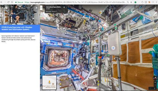 جوجل تنشر خدمة أول مجموعة صور من الفضاء تسمح باستكشاف محطة فضاء افتراضيا (14)