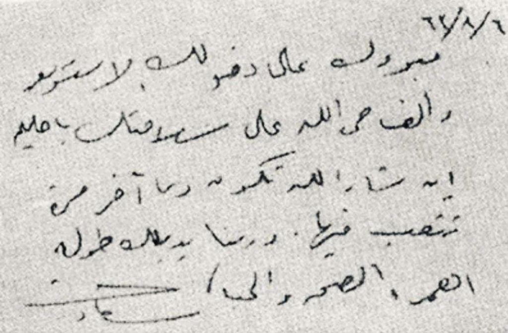 رسالة السندريلا للعندليب