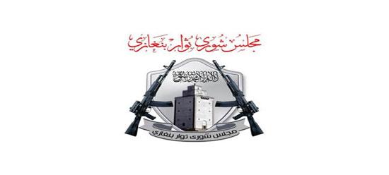 مجلس-شورى-ثوار-بنغازى