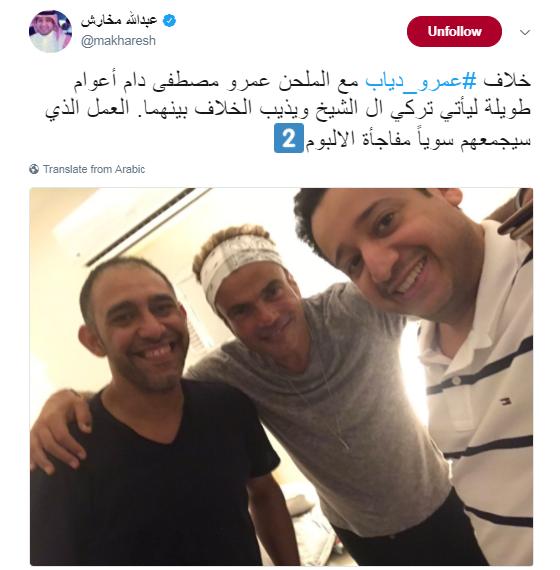 تغريدة مخارش
