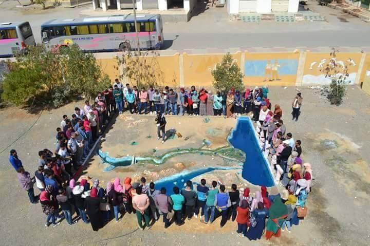 مشروع خريطة مصر يحصل على المركز الثانى