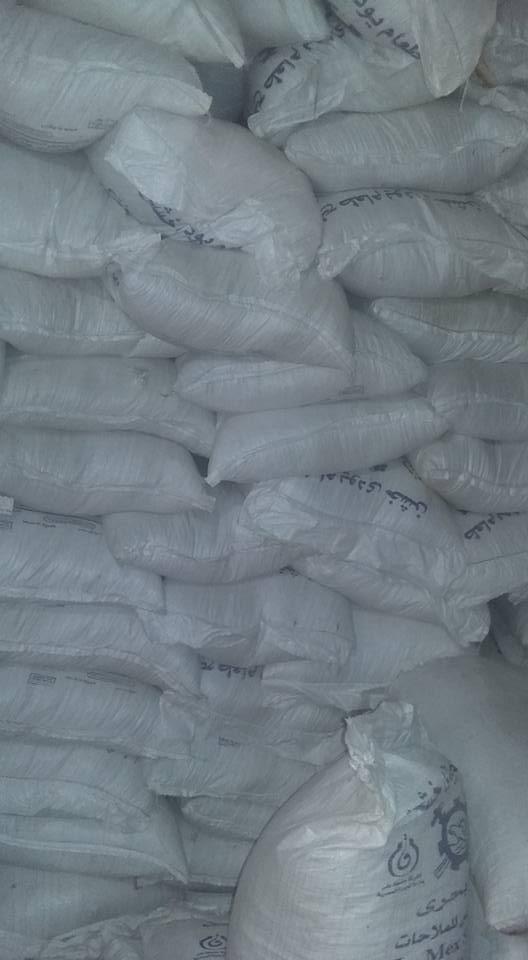 الملح المضبوط بسوهاج (6)