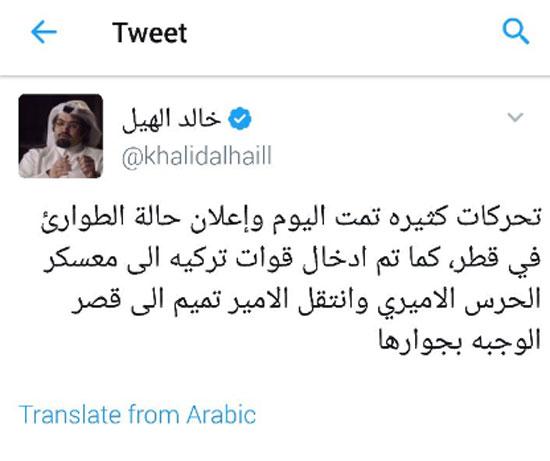 جانب-من-تدوينات-خالد-الهيل-المعارض-القطرى