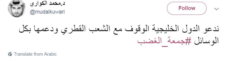 محمد الكوارى