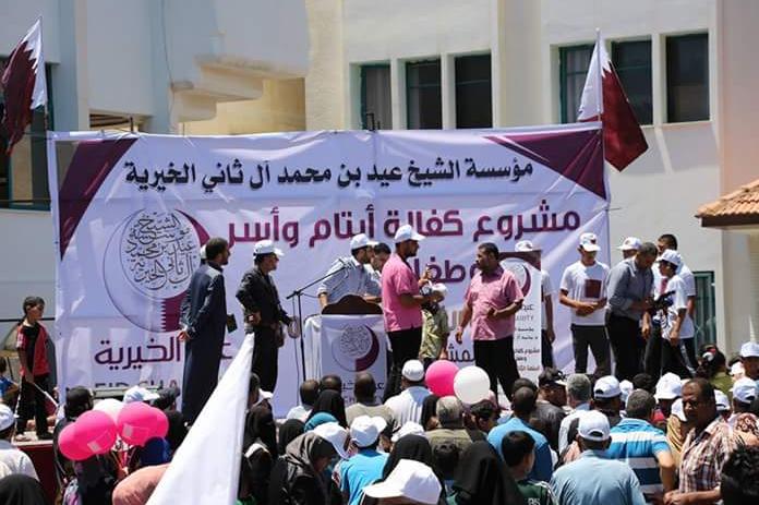 الإخوان فى غزة وراء المظاهرات
