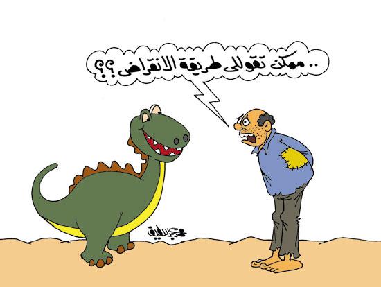 كاريكاتير اليوم السابع (7)