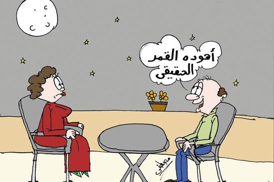 كاريكاتير اليوم السابع (9)