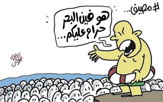كاريكاتير اليوم السابع (10)