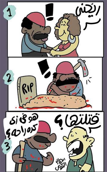 كاريكاتير اليوم السابع (11)