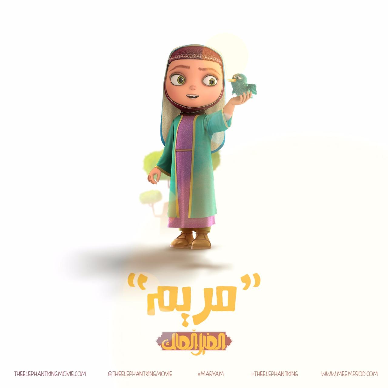 فيلم أميرة الروم (1)