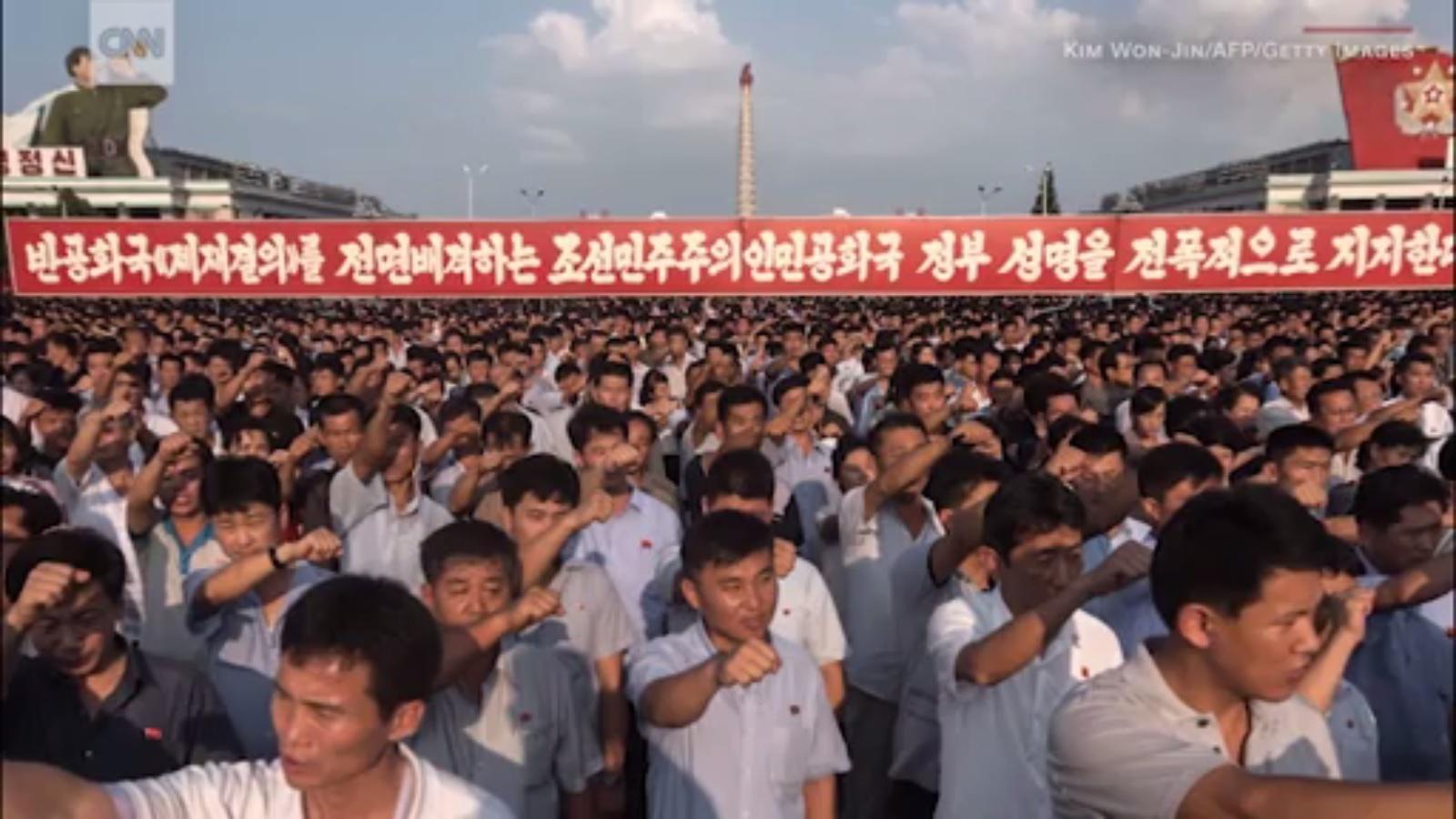 جانب من مظاهرات الشعب الكورى الشمالى