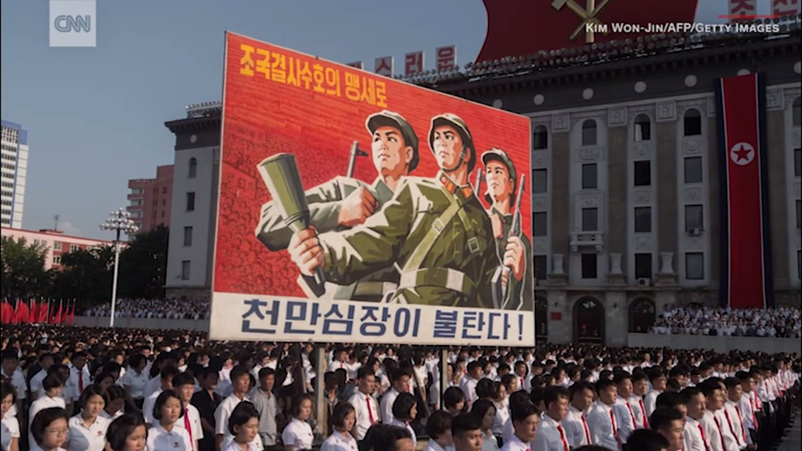 مظاهرات كوريا الشمالية