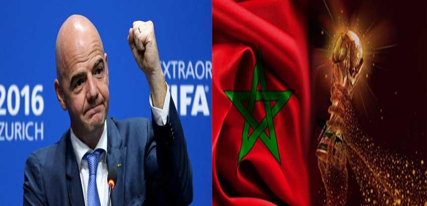 المغرب تتقد