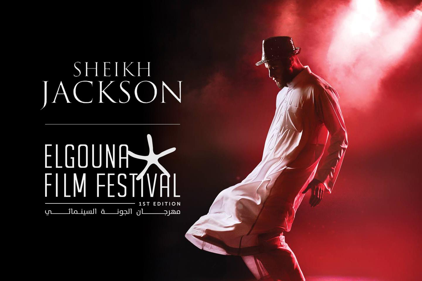 Sheikh jackson Poster_الشيخ جاكسون