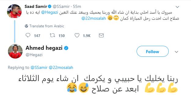 69f6867f6 https://www.youm7.com/story/2017/8/12/ترحيل-المخرج-سامح-عبد ...