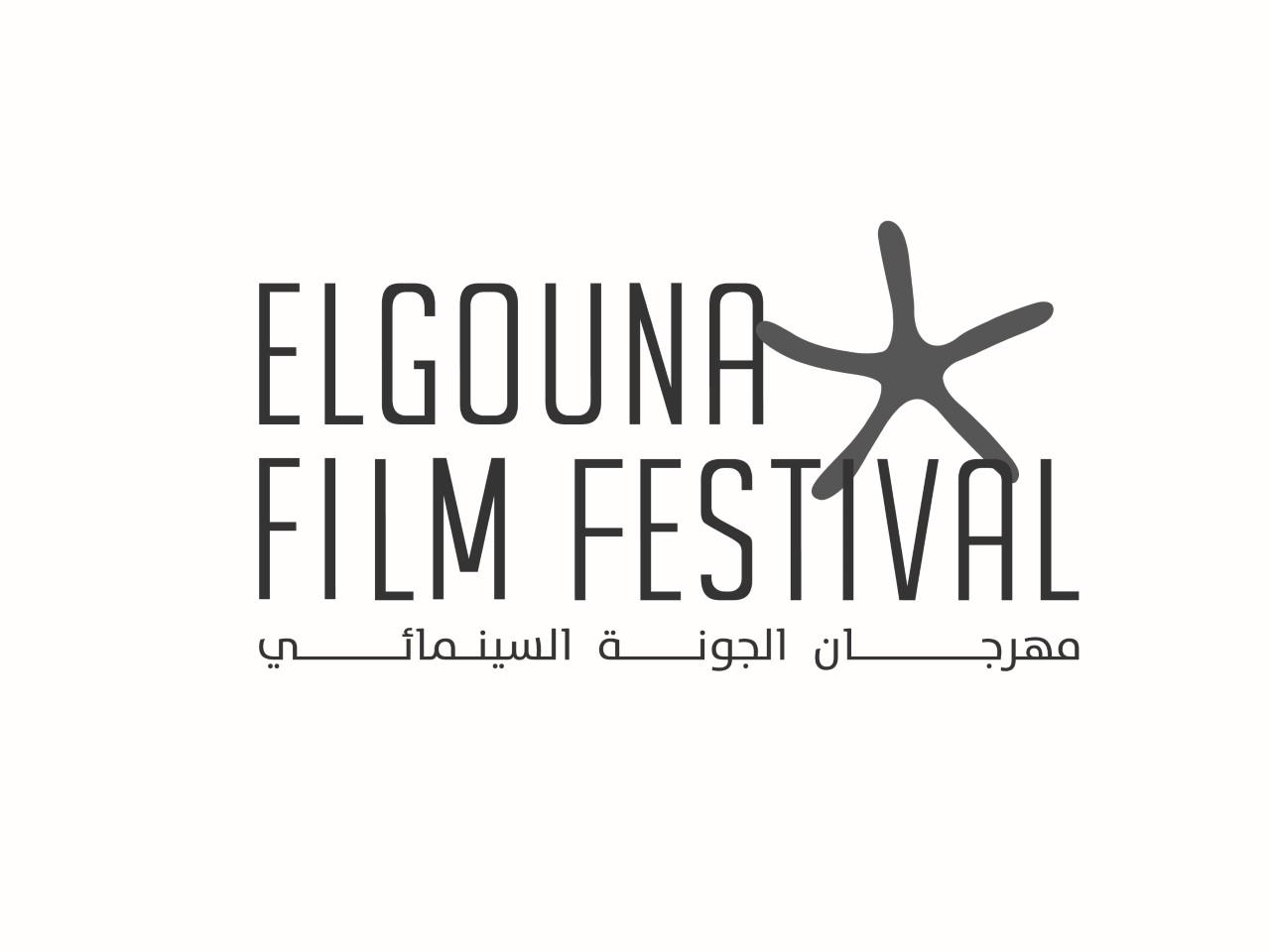 شعار مهرجان الجونة السينمائي
