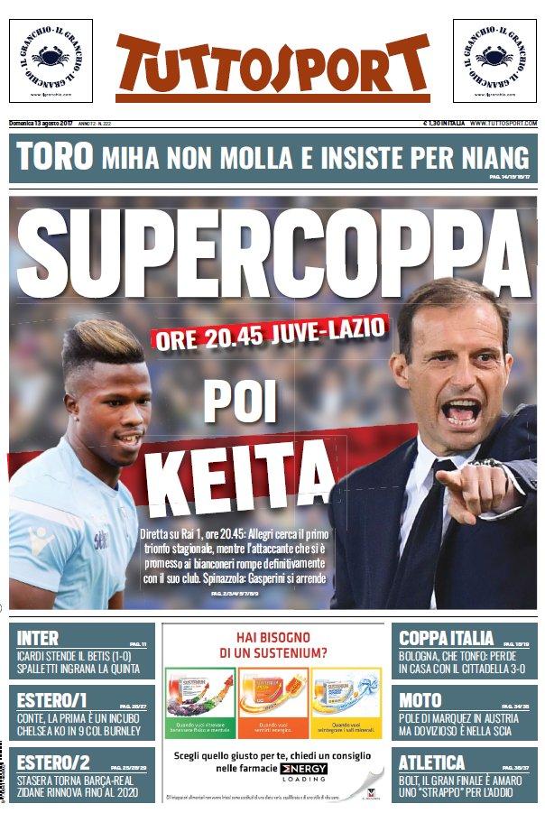غلاف توتو الايطالية