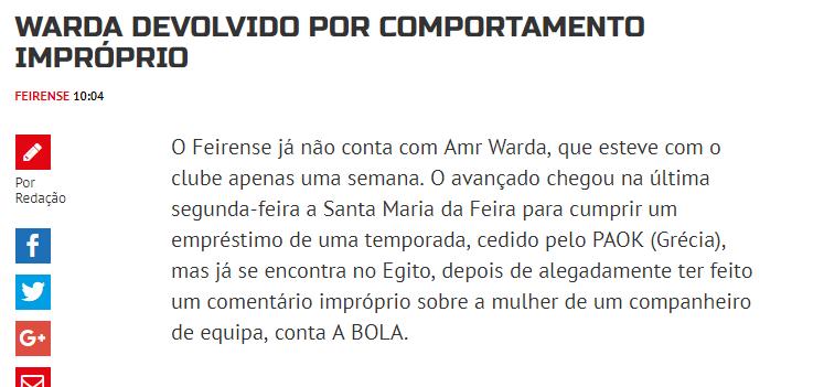 ابولا البرتغالية تتحدث عن عمرو وردة