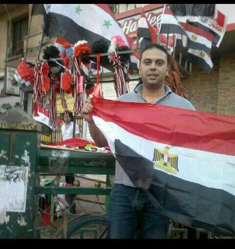 الشهيد محمد فاروق