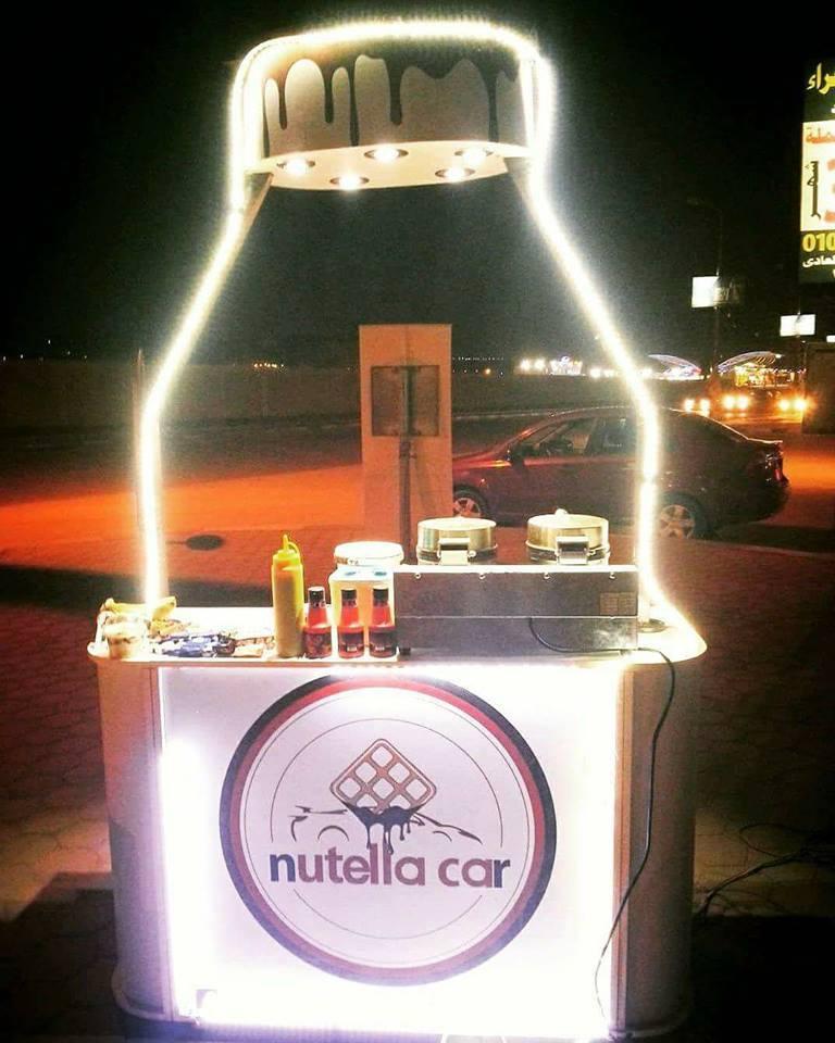 عربة النوتيلا