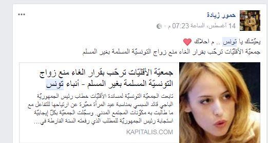 03f97a31a https://www.youm7.com/story/2017/8/16/ضربة-قاضية-لتميم-الملك ...