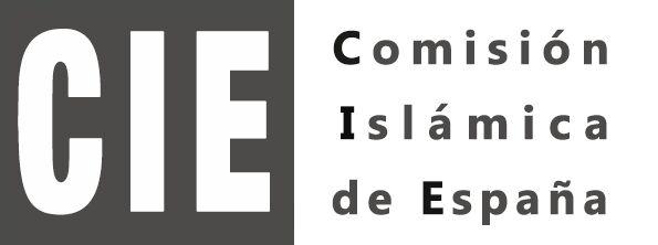 المجلس الإسلامى الإسبانى