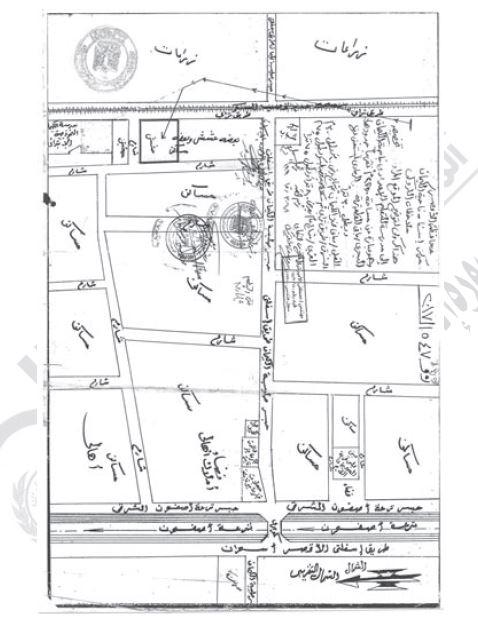 تفاصيل الأرض من الجريدة الرسمية