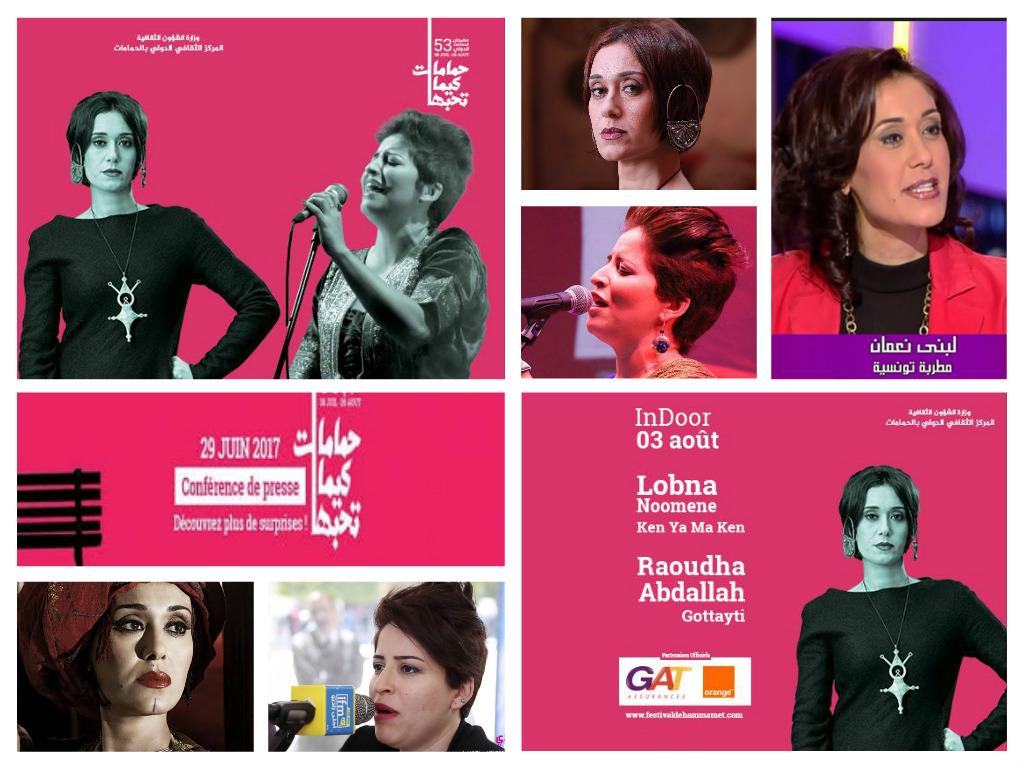 روضة عبد الله ولبني نعمان تحييان سهرات مهرجان الحمامات الدولي اليوم