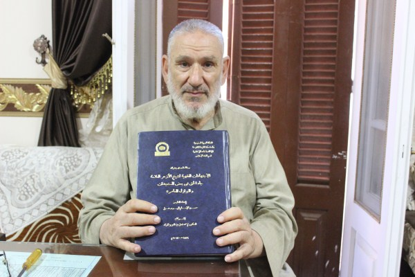4 الشيخ عبد القادر