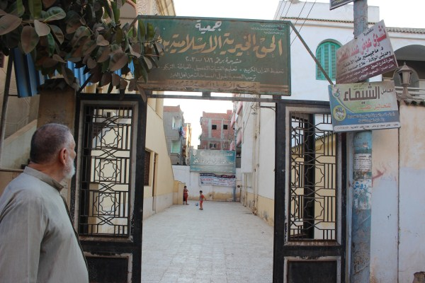 5 مجمع الشيخ جاد الحق