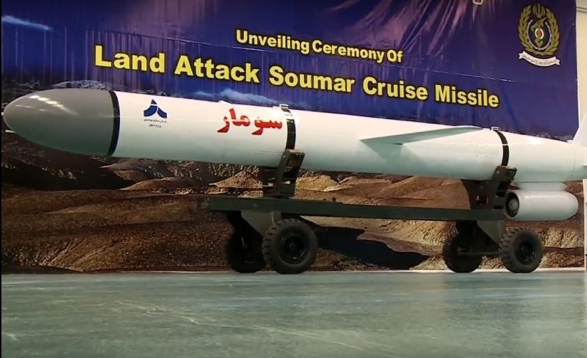 صاروخ سومار
