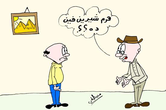 كاريكاتير (4)