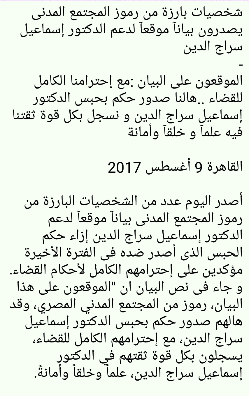 Screenshot_2017-08-09-12-09-35-47