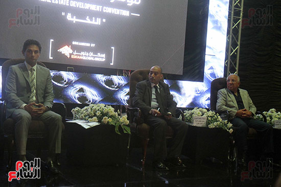 فعاليات المؤتمر التمهيدى لمعرض النخبة العقارى بمشاركة 120 شركة (11)