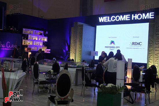 فعاليات المؤتمر التمهيدى لمعرض النخبة العقارى بمشاركة 120 شركة (19)