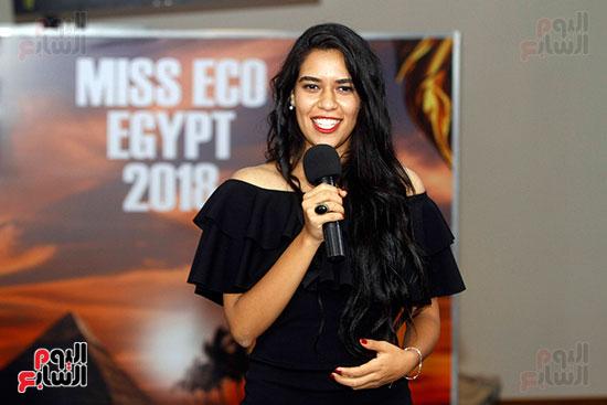 مترشحات لملكة جمال البيئة و السياحة  (2)