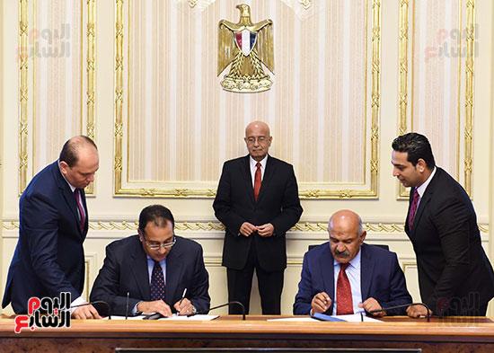 اتفاقية وزارة الاسكان وجمعية الاورمان (4)