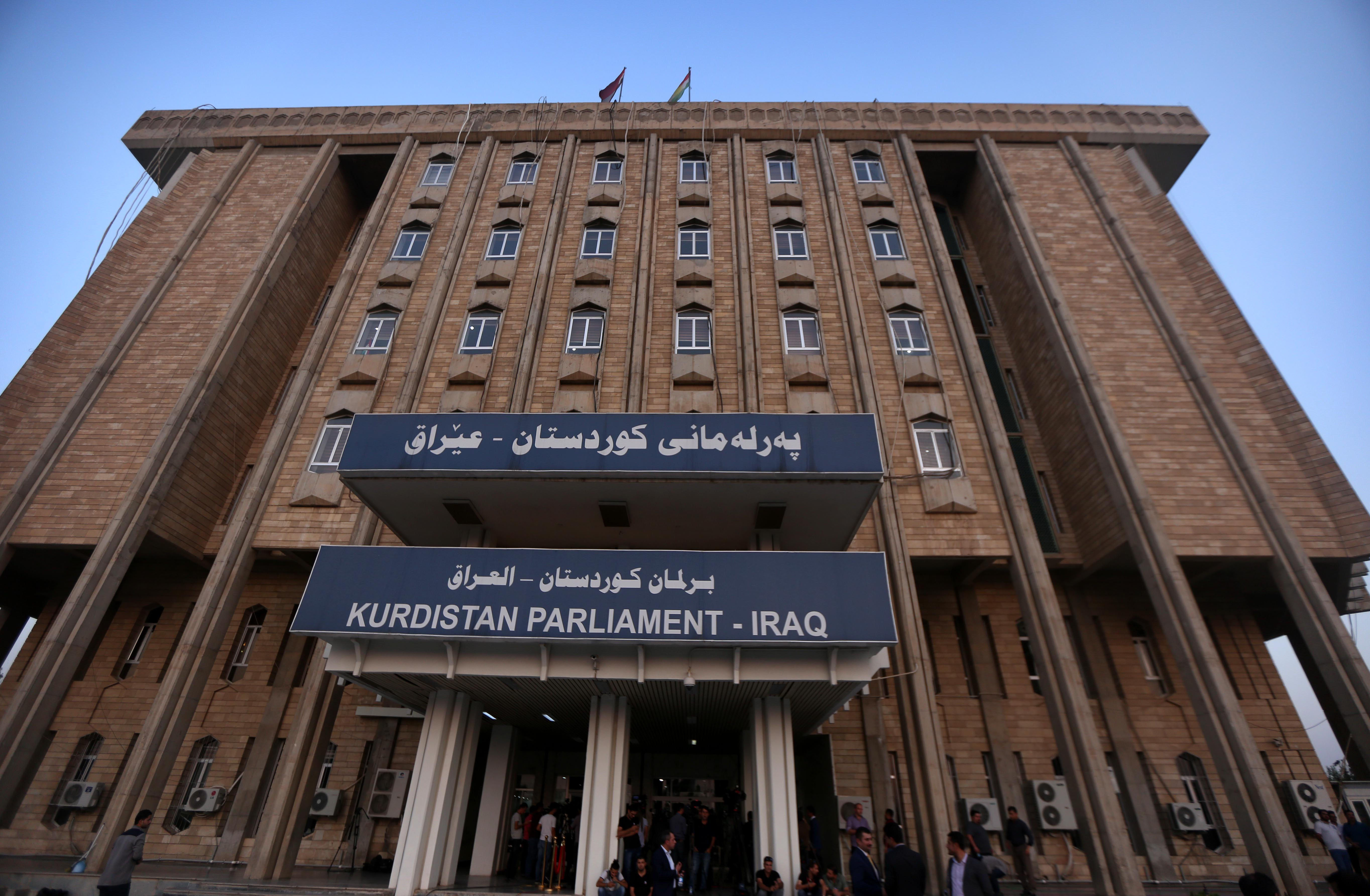 مبنى برلمان إقليم كردستان العراق