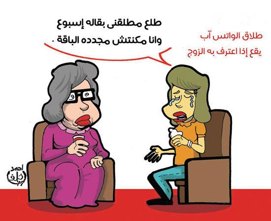 الكاريكاتير