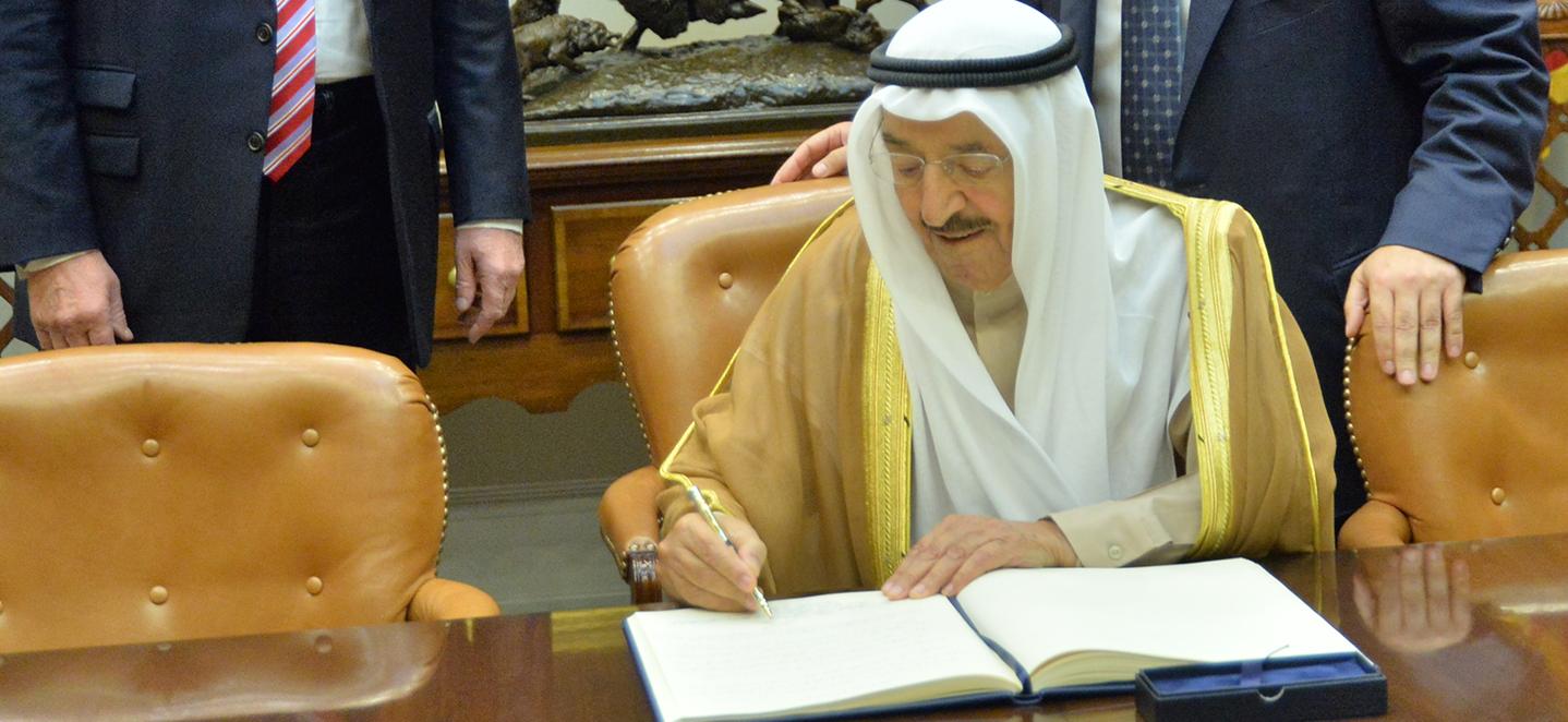 أمير الكويت يوقع في سجل الزيارات