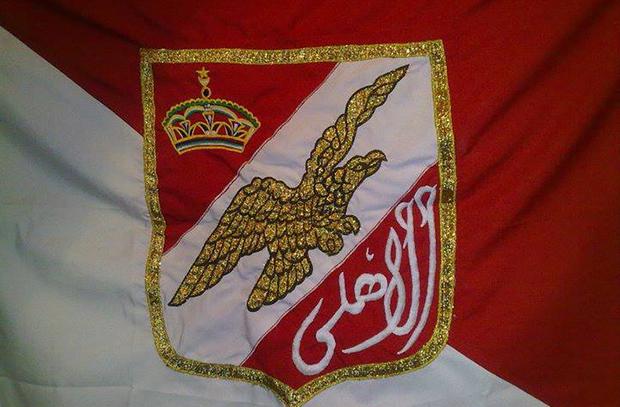 أول شعار للنادى الأهلى