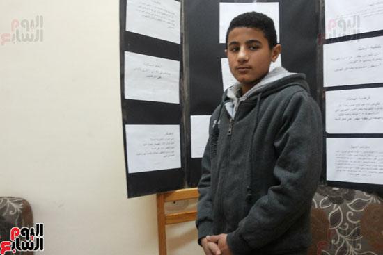 الطالب المخترع زياد