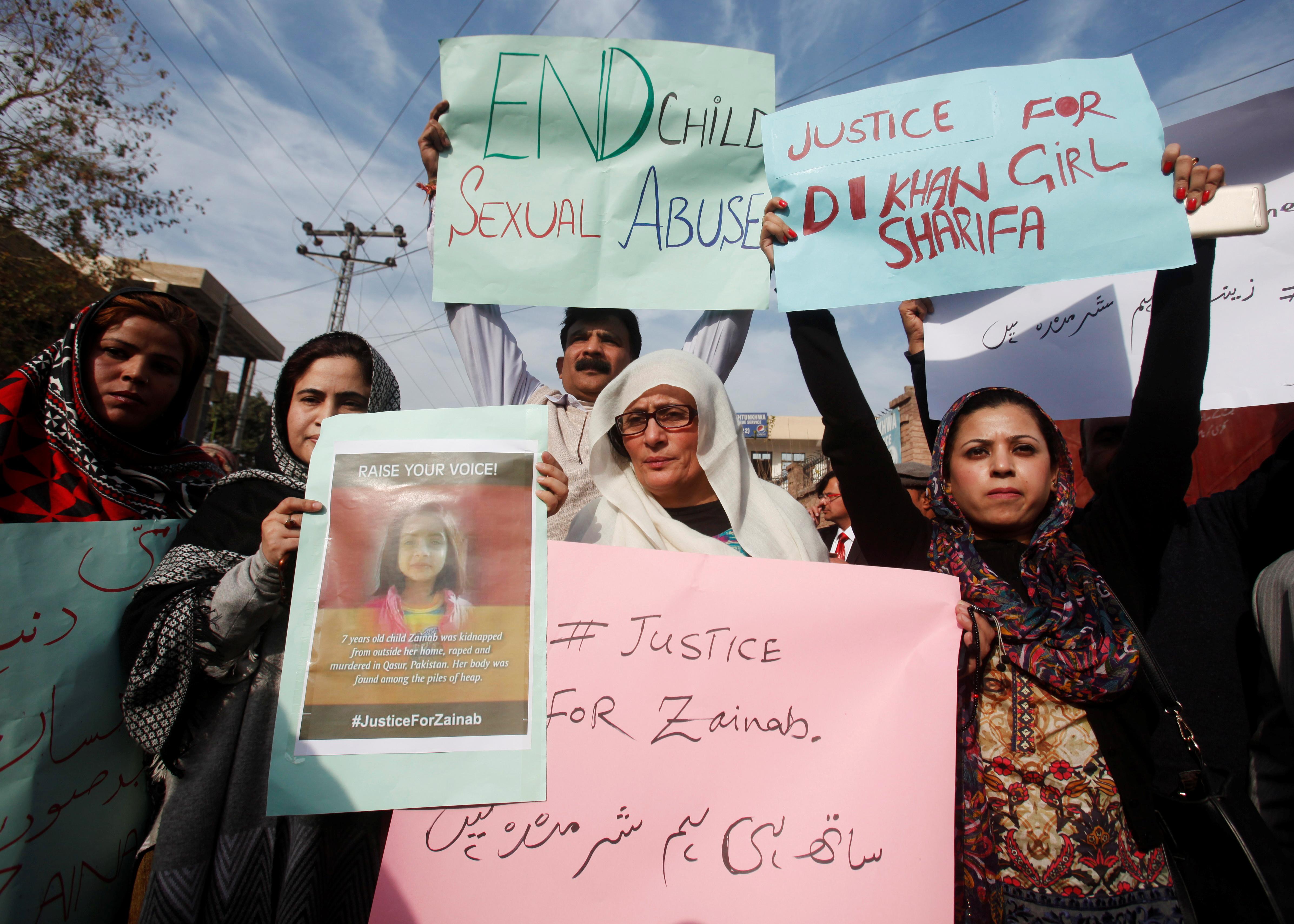 تظاهرات تطالب بالعدالة