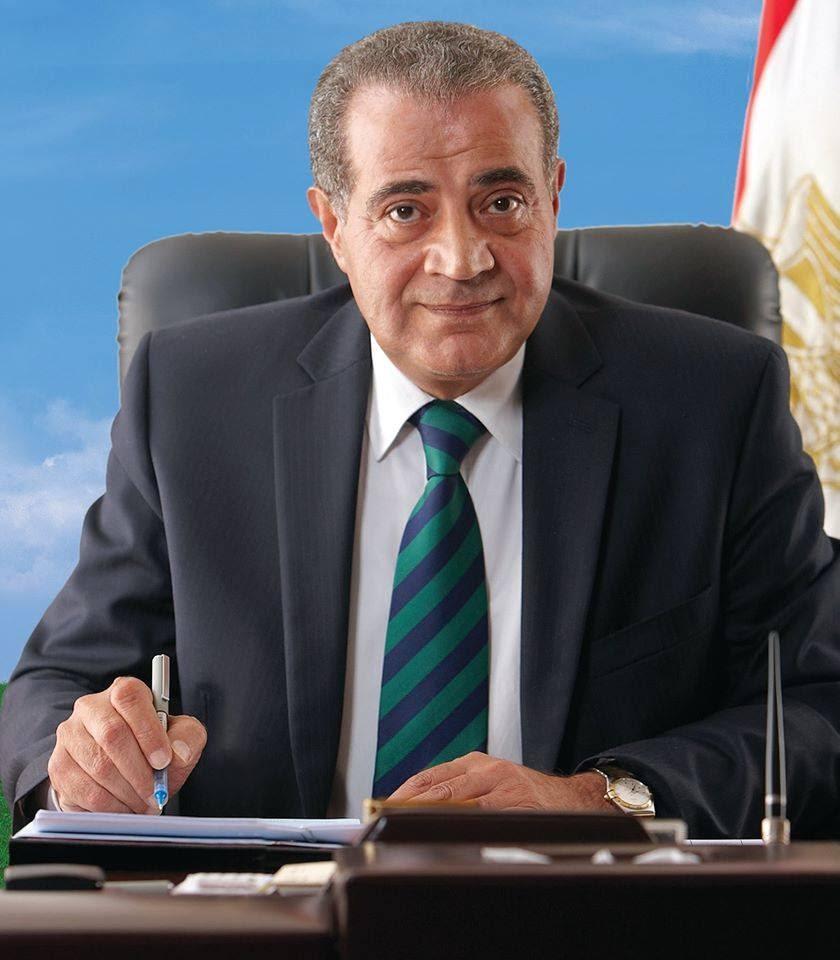الدكتور-على-المصيلحى-وزير-التموين-والتجارة-الداخلية-1