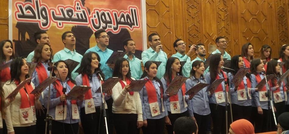 3- إحتفالية المصريون شعب واحد