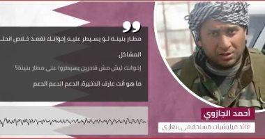قطريليكس تبث مكالمة مسربة تفضح دور قطر فى دعم المتطرفين بليبيا