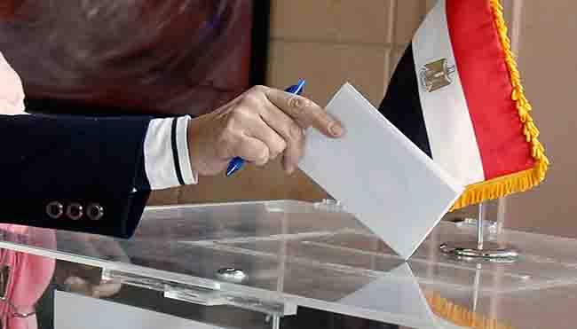انتخابات الرئاسه المصريه